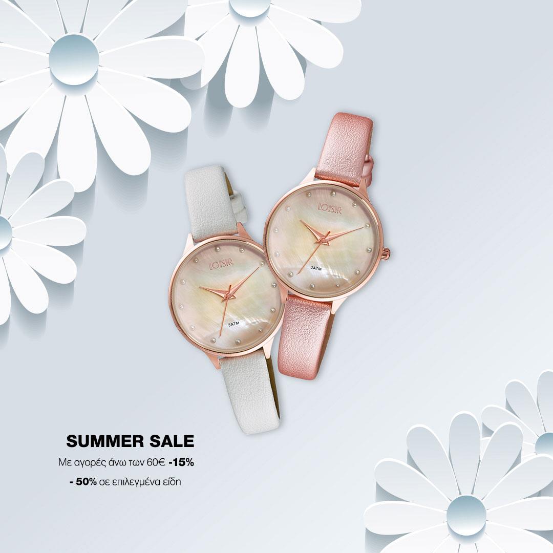 Summer Sales Pop Up - Loisir